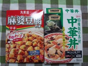 麻婆豆腐+中華丼の素